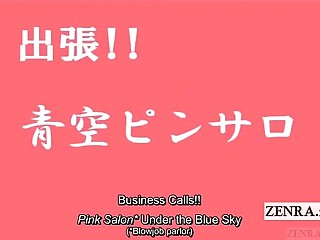 Subtitled pioneering Japanese introduce nudity open-air blowjob